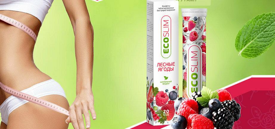 Реклама Лекарства Для Похудения. Насколько законно рекламирование похудения?